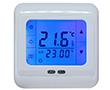 Термостат комнатный электронный HY2010H